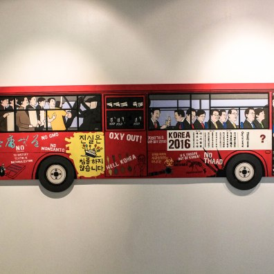 Bus Driver, Bangkok Cultural Center