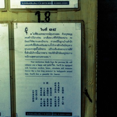 Good Fortune, Som Lom, Thailand