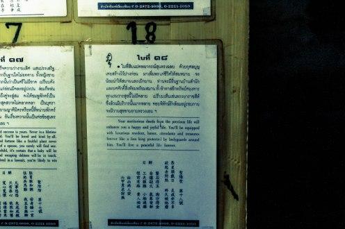 good-fortune-som-lom-thailand