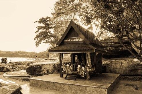 Water Temple, Ko Samet